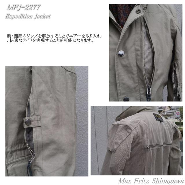 MFJ-2277エクスペディションJK