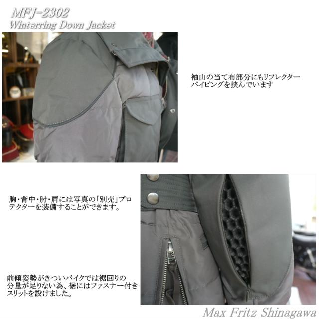 MFJ-2302ウィンタリングダウンジャケット