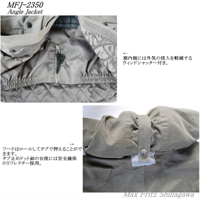 MFJ-2350アングルジャケット