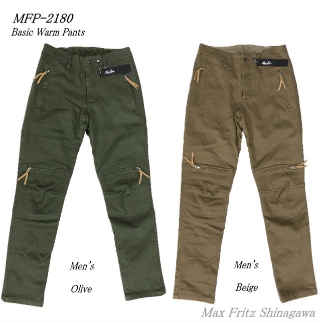 MFP-2180ベーシックウォームパンツ