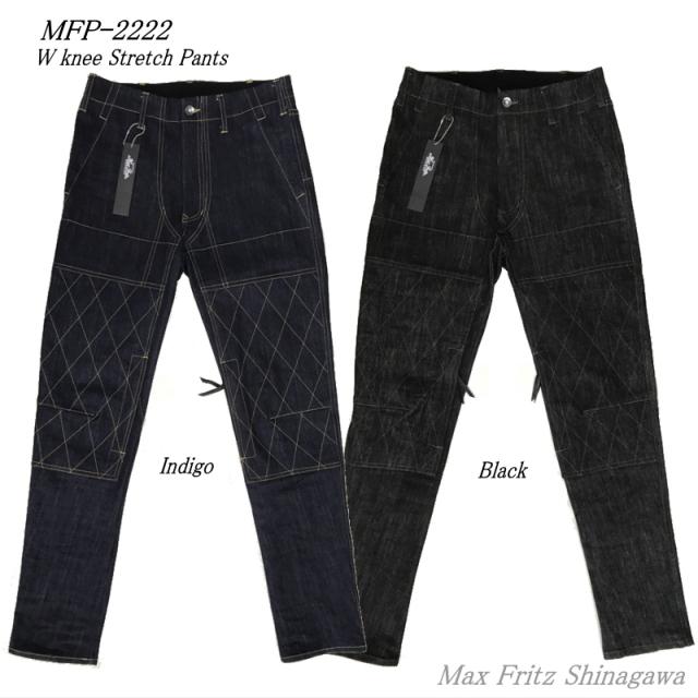 MFP2222ダブルニーストレッチパンツ