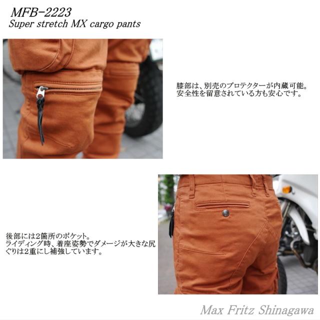 MFP-2223スーパーストレッチカーゴパンツ2