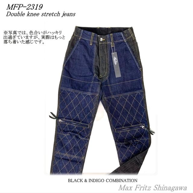 MFP-2319ダブルニーストレッチジーンズ3
