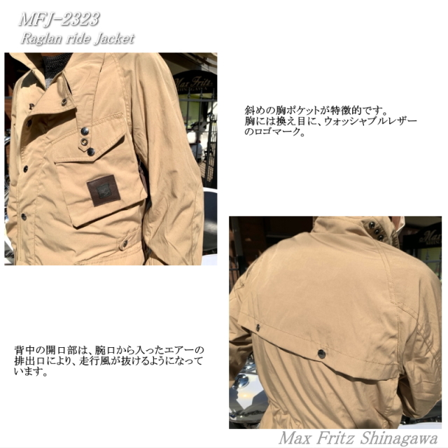 MFJ-2323ラグランライドジャケット