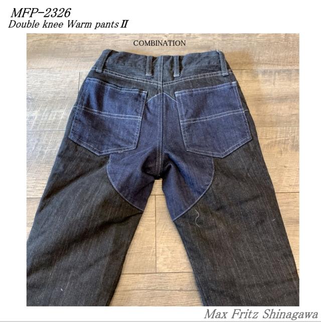 MFP-2326ダブルニーウォームパンツ2
