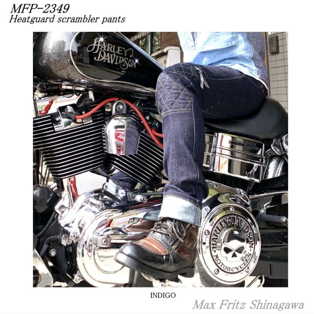 MFP-2349ヒートガードスクランブラーパンツ