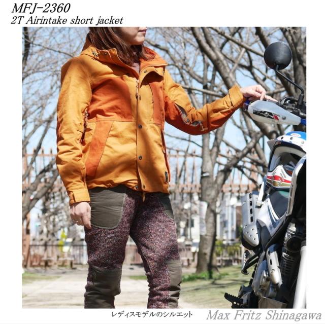 MFP-2360 2Tエアインテークショートパーカ