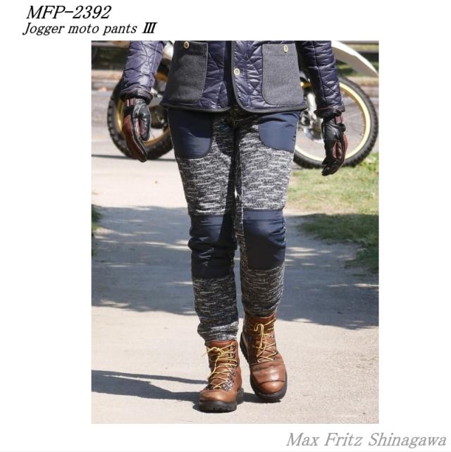 MFP-2392ジョガーモトパンツ3