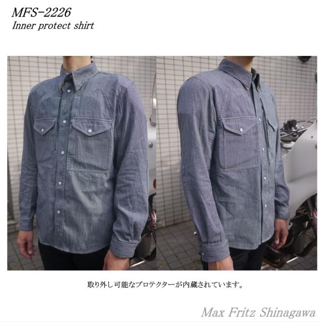 MFS-2226インナープロテクトシャツ