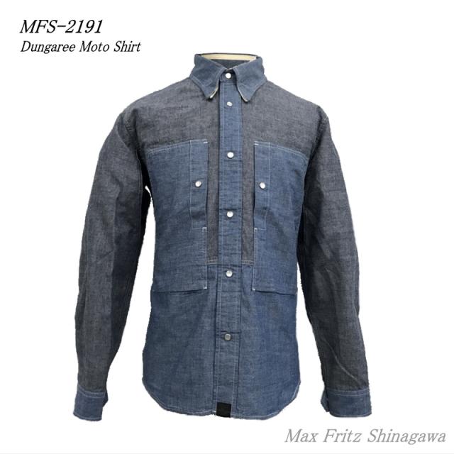 MFS-2191ダンガリーモトシャツ