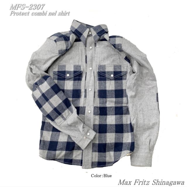 MFS-2307プロテクトコンビネルシャツ