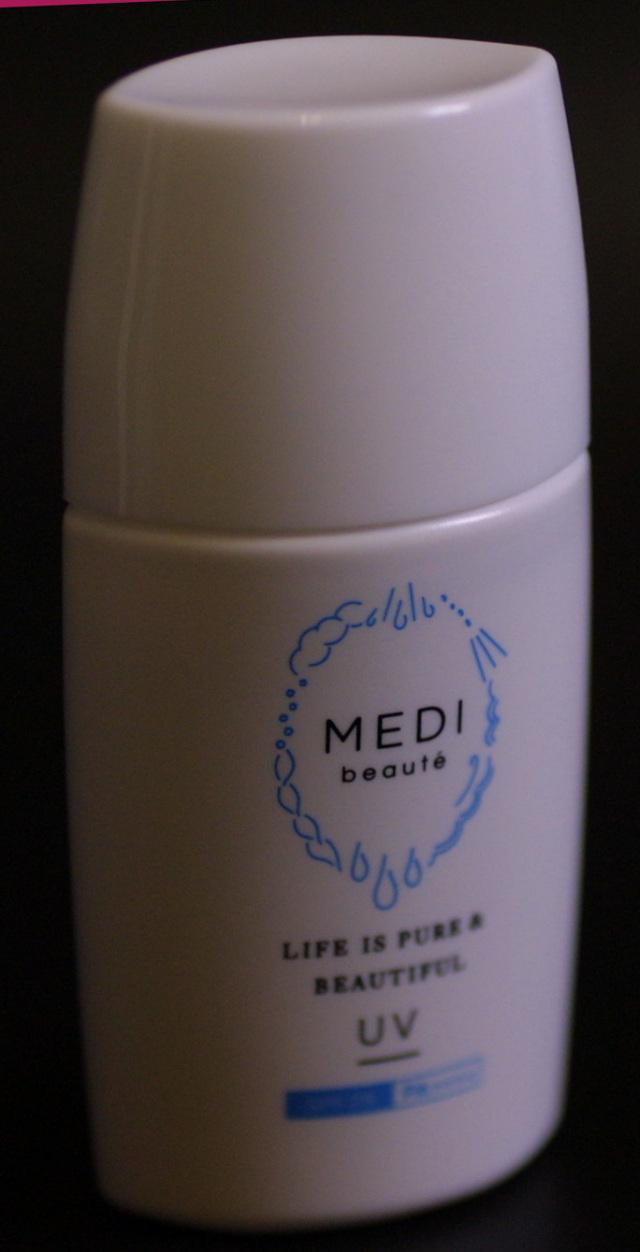 メディボーテ UVミルク