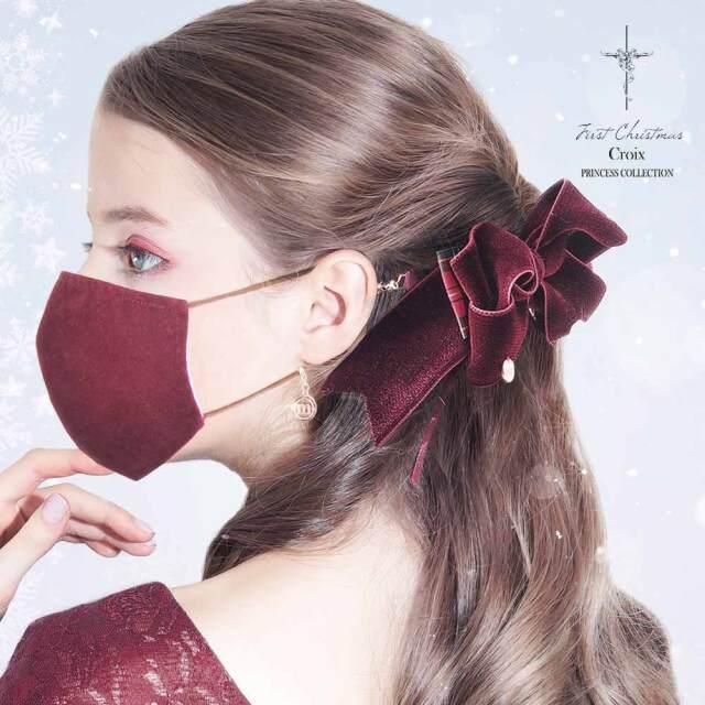 プリンセスコレクション クロワ・ヘアオブジェ マスクリーフ ファースト・クリスマス
