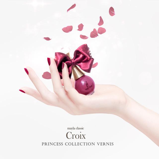 プリンセスコレクション・ヴェルニ