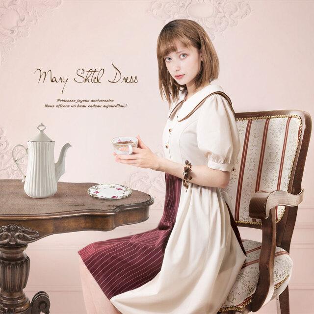 メアリーシュテール・ドレス
