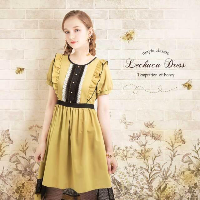 レチュカ・ドレス