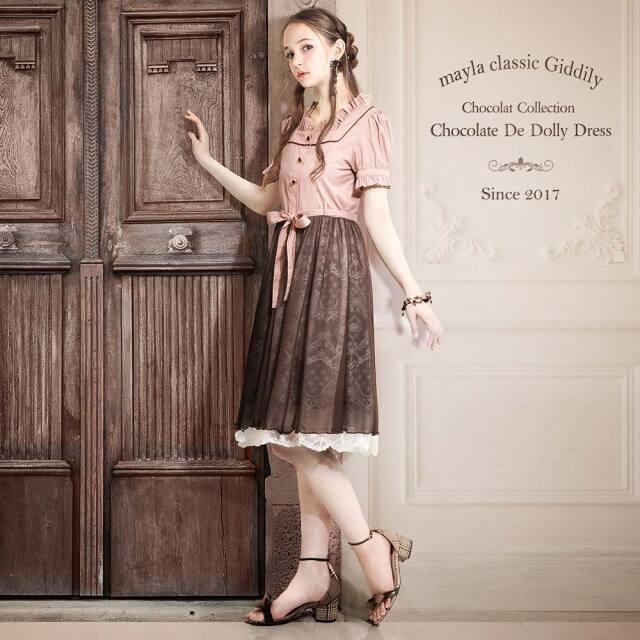 ショコラコレクション・ショコラデドーリー・ドレス