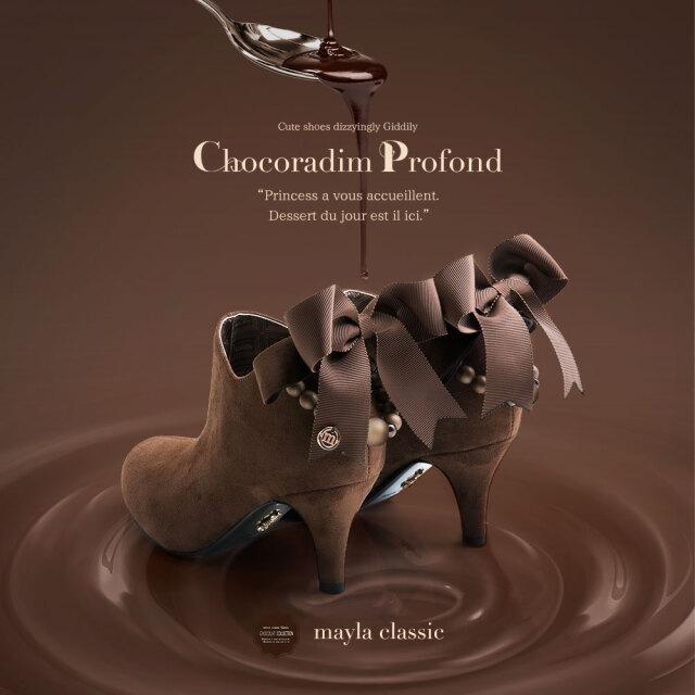 ショコラディム・プロフォン