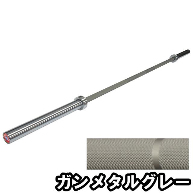 SPowerbar35