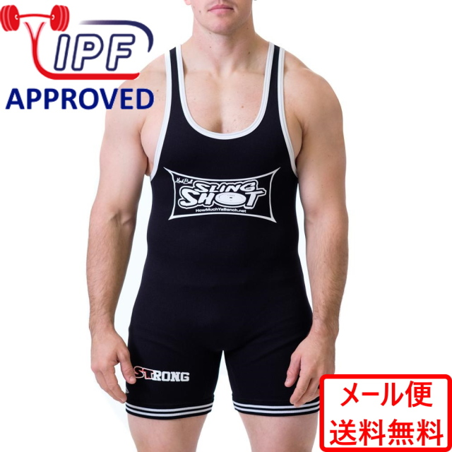 STrong_Singlet_Black_Front_Male01