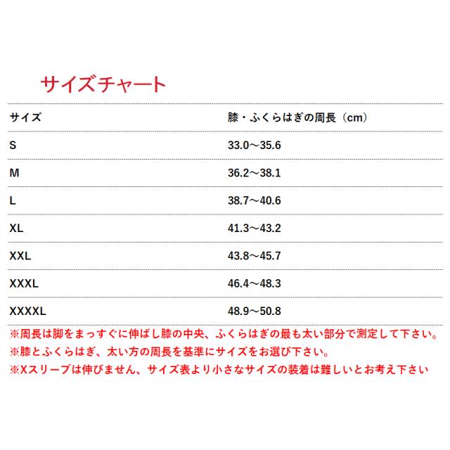 XSleeveSize8