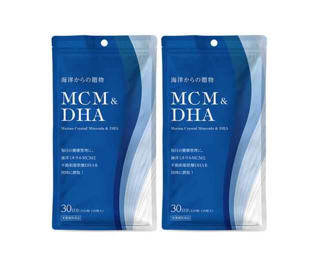 MCM&DHA〈1日4粒 120粒入〉2コセット(60日分)