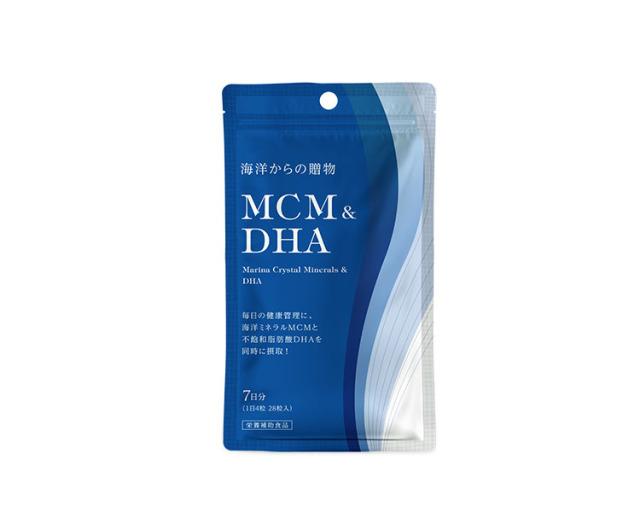 MCM&DHA〈1日4粒 28粒入〉(7日分)