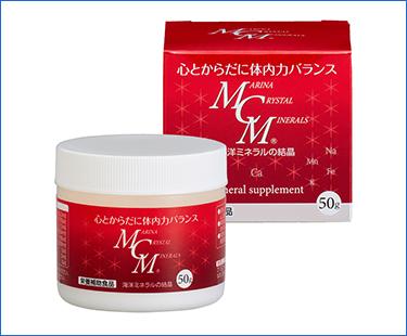【定期購入】「海洋ミネラルMCM」 粉末50g(水に溶ける天然ミネラル)