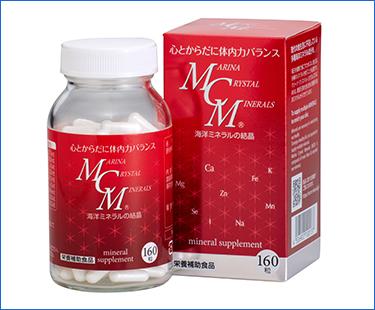 【定期購入】「海洋ミネラルMCM」MCMハードカプセル 160粒 溶けるミネラル