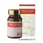 アスタキサンチン サプリメント 【アスタリール ACT2】