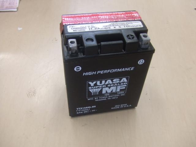 ■YUASA■MFバッテリー (Z1 Z2 Z750-1000)