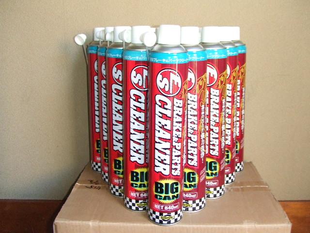 ブレーキ&パーツクリーナー BIG缶 840ml