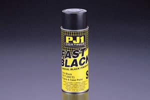 ■PJ1耐熱ブラックスプレー