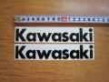 Kawasaki ロゴステッカー2枚セット(黒)