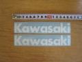 Kawasaki ロゴステッカー2枚セット(白)