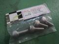 '76〜'80 Z750-1000 ローターマウント用キャップボルトセット アウトレット