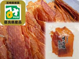 送料無料 日向豚乾燥肉バラ ポークジャーキー 10g×3パック