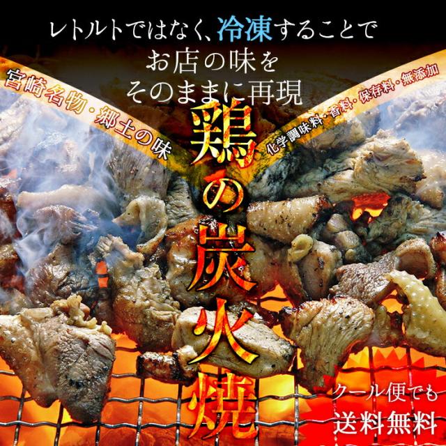 torinosumibiyakireitou01.png