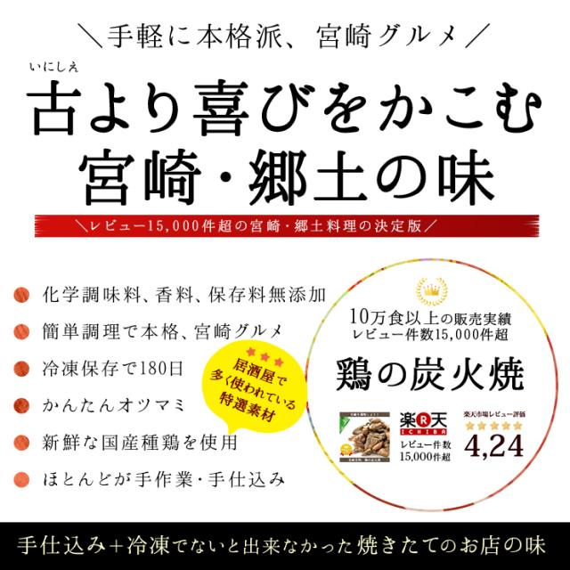 torinosumibiyakireitou02.jpg