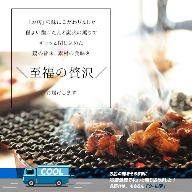 torinosumibiyakireitou03.jpg