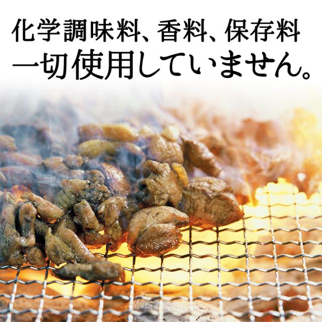 torinosumibiyakireitou04.jpg