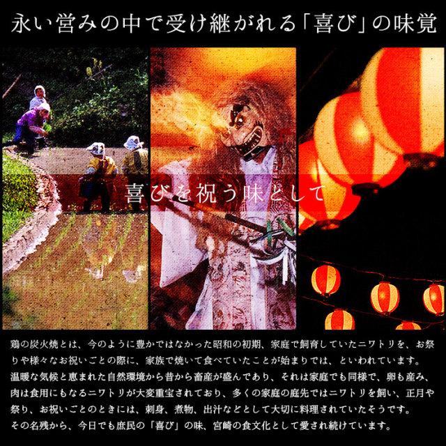 torinosumibiyakireitou05.jpg