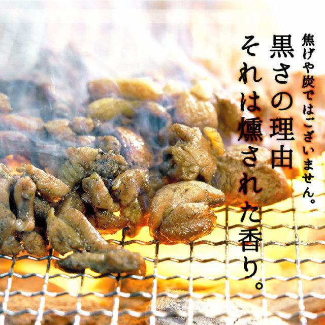 torinosumibiyakireitou06.jpg