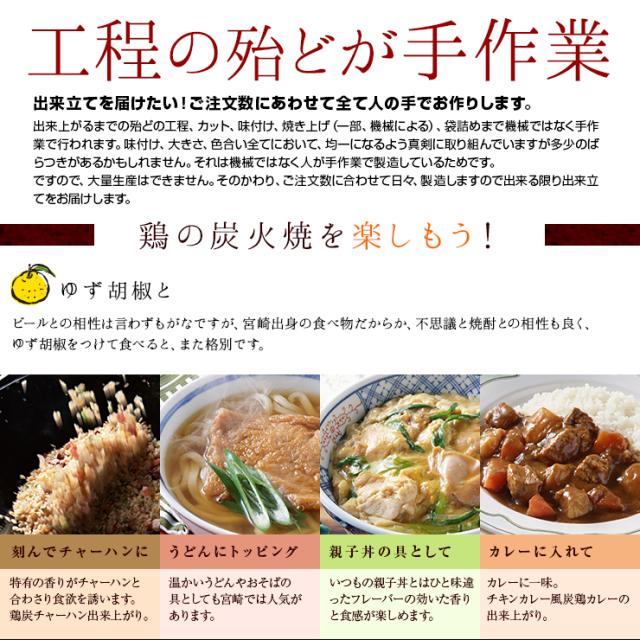 torinosumibiyakireitou08.jpg