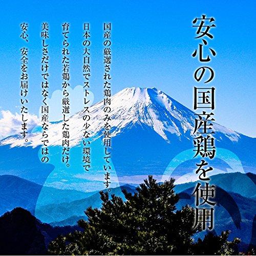 yakitori02.jpg