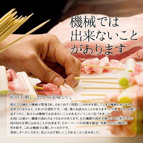yakitori03.jpg