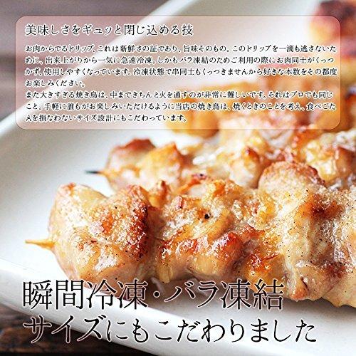 yakitori04.jpg