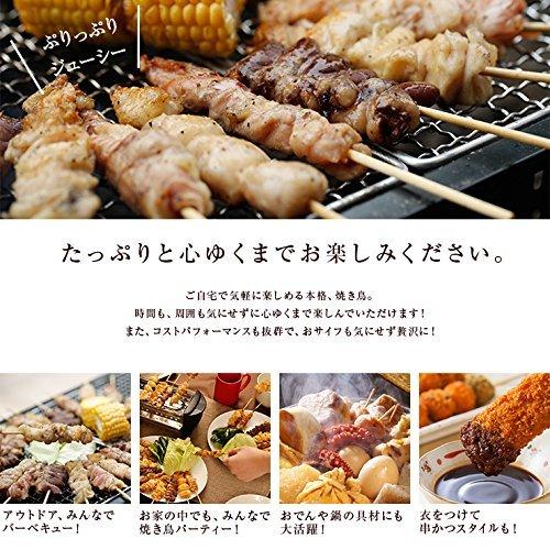 yakitori07.jpg