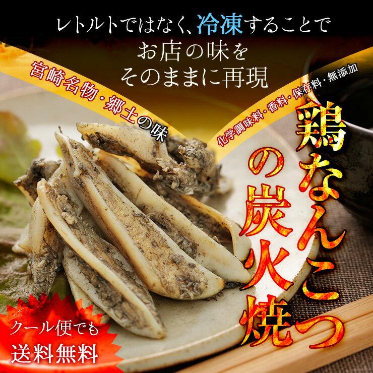 torinannkotusumibiyaki01.png