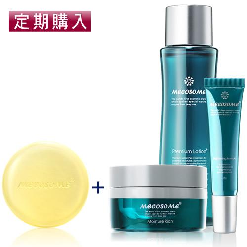 定期購入|組合わせ自由の潤白3ステップ[洗顔+(化粧水・濃密美容保湿・シミ取り)]